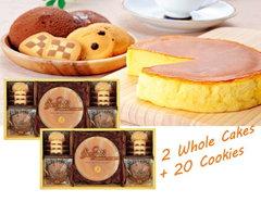 ふんわりホールチーズケーキとクッキーの詰め合わせ(whole2+20pcs)