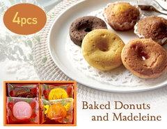 ビタミンカラーパッケージ ベイクドドーナツとマドレーヌのギフトセット(4pcs)