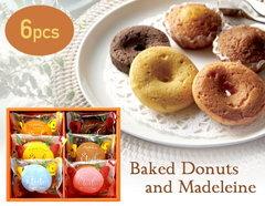 ビタミンカラーパッケージ ベイクドドーナツとマドレーヌのギフトセット(6pcs)
