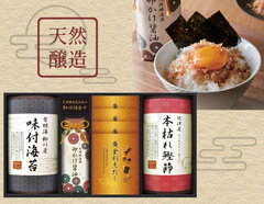 和の贅沢を贈る 老舗醤油蔵のプレミアム醤油入り和食ギフト(海苔×1、醤油×1、鰹節×1、出汁×4)