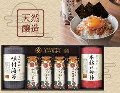 和の贅沢を贈る 老舗醤油蔵のプレミアム醤油入り和食ギフト(海苔×1、醤油×4、鰹節×1)