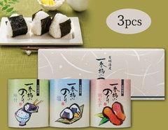 ほかほかご飯に♪おいしい有明海苔バリエーションギフト(3pcs)