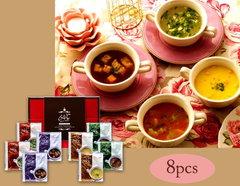 朝ごはんにお夜食に!お料理にも使えるスープギフトセット(8pcs)