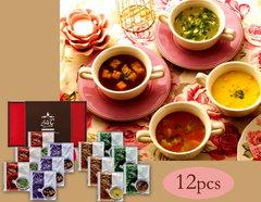 朝ごはんにお夜食に!お料理にも使えるスープギフトセット(12pcs)