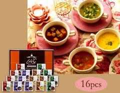 朝ごはんにお夜食に!お料理にも使えるスープギフトセット(16pcs)