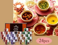 朝ごはんにお夜食に!お料理にも使えるスープギフトセット(24pcs)
