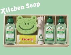 カエルちゃんスポンジ&巾着付♪フロッシュキッチンソープギフト(soap×3、goods×3)