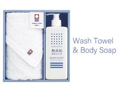 今治タオルとお肌に優しい無添加ボディソープギフト(ウォッシュ×1、ソープ×1)