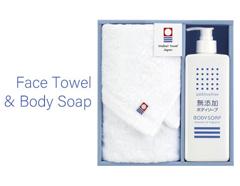 今治タオルとお肌に優しい無添加ボディソープギフト(フェイス×1、ソープ×1)