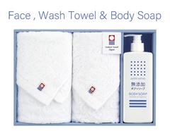 今治タオルとお肌に優しい無添加ボディソープギフト(ウォッシュ×1、フェイス×1、ソープ×1)