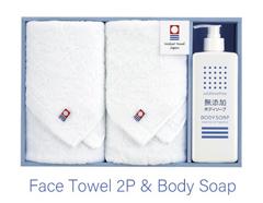 今治タオルとお肌に優しい無添加ボディソープギフト(フェイス×2、ソープ×1)