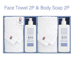 今治タオルとお肌に優しい無添加ボディソープギフト(フェイス×2、ソープ×2)