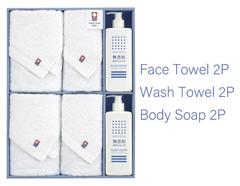 今治タオルとお肌に優しい無添加ボディソープギフト(ウォッシュ×2、フェイス×2、ソープ×2)