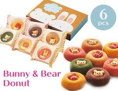 可愛いすぎて食べづらい!?うさクマ焼きドーナツ(6pcs)