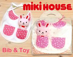ミキハウス 洋服みたいなかわいいスタイとソフトトイのギフトセット(ピンク・うさちゃん)
