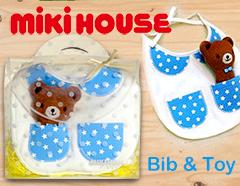 ミキハウス 洋服みたいなかわいいスタイとソフトトイのギフトセット(ブルー・クマちゃん)