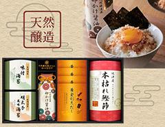 和食の贅沢を楽しむ 老舗醤油蔵のプレミアム醤油入り和食ギフト(海苔×2、醤油×1、鰹節×1、だし×4)