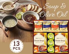 3種類のグルメスープとフレッシュオリーブオイルのギフトセット(13pcs)