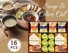 3種類のグルメスープとフレッシュオリーブオイルのギフトセット(16pcs)