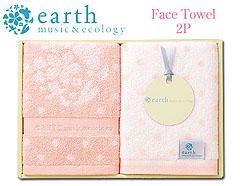 ナチュラルガーリッシュ♪earth music&ecologyのタオルギフト(フェイス2)Pink