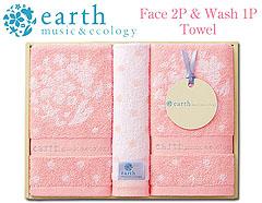 ナチュラルガーリッシュ♪earth music&ecologyのタオルギフト(フェイス2・ウォッシュ1)Pink