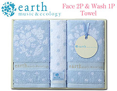 ナチュラルガーリッシュ♪earth music&ecologyのタオルギフト(フェイス2・ウォッシュ1)Blue