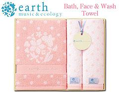 ナチュラルガーリッシュ♪earth music&ecologyのタオルギフト(バス1・フェイス1・ウォッシュ1)Pink