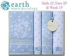 ナチュラルガーリッシュ♪earth music&ecologyのタオルギフト(バス1・フェイス2・ウォッシュ1)Blue