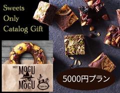 【New】幸せを贈る♪スイーツだけを集めたかわいいカタログギフト(5000円プラン)