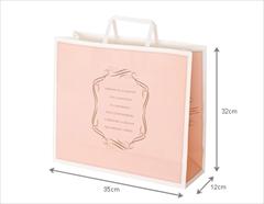 ロイヤルピンク ペーパーバッグ(35cm)