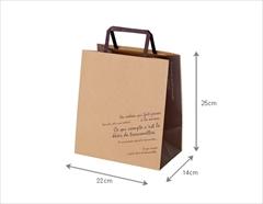チョコレートブラウン ペーパーバッグ(22cm)
