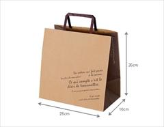 チョコレートブラウン ペーパーバッグ(26cm)
