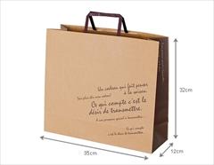 チョコレートブラウン ペーパーバッグ(35cm)