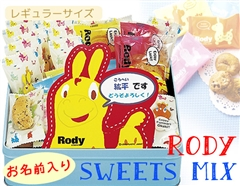 【お名入特注】5セットから承り♪かわいい缶ケース入り ロディの名入れ和洋ミックススイーツ(Rブルー)