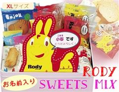 【お名入特注】5セットから承り♪かわいい缶ケース入り ロディの名入れ和洋ミックススイーツ(XLピンク)