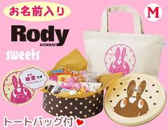 【お名入特注】5セットから承り♪トートバッグ付ロディスイーツギフト M (Pink)
