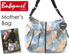 ロンドンスタイル ママのために作られたBabymelのマザーズバッグ(リーフブルー)