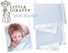 ハリウッド・セレブのお気に入り♪Little Giraffeのぷわぷわミニ・ブランケット(ブルー)