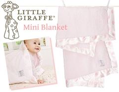 ハリウッド・セレブのお気に入り♪Little Giraffeのぷわぷわミニ・ブランケット(ピンク)
