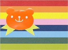 キャンディベアシール(オレンジ)+リボン(イエロー)