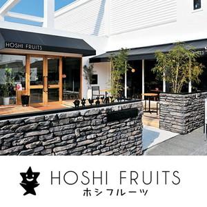Hoshi Fruits