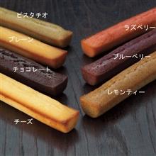 Flavor Stick Cakes