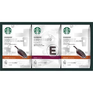 Starbucks Winter Coffee Gift (3P)