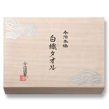 高級木製ギフトボックス
