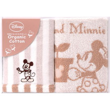 Organic Mickey (Wash 2P)