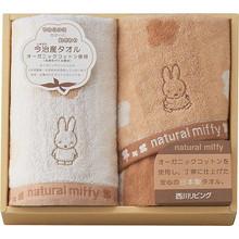 Organic Miffy (Wash×2)