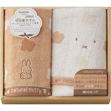 Organic Miffy (Wash×1,Face×1)