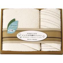 Organic Cotton Towel (Bath×1,Face×1)