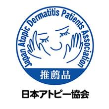 日本アトピー協会とは