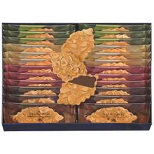 木の葉の形がかわいい♪モロゾフの焼き菓子ギフトセット(ファヤージュ 24pcs)